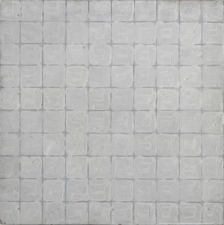 Zonder titel (Tomas Rajlich, 1972, Collectie Kunstmuseum Den Haag)