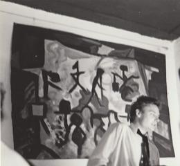 Vic Boussevain, 1984
